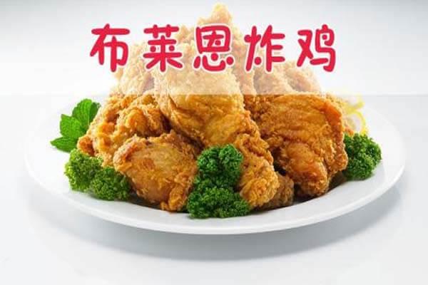 劳克炸鸡品牌介绍图1