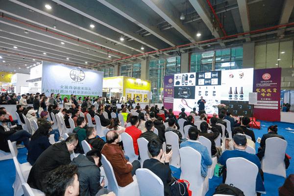 2019GFE第39届广州国际餐饮加盟展