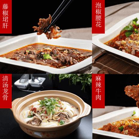 蜀烩冒菜图11