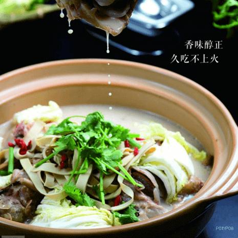蜀烩冒菜图7