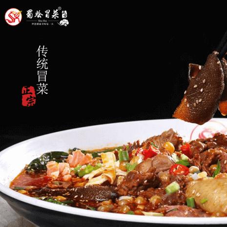 蜀烩冒菜图8