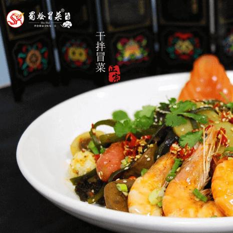 蜀烩冒菜图10