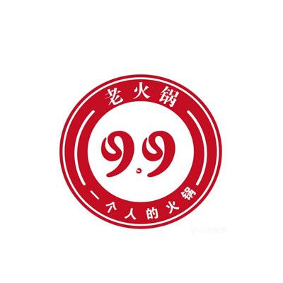 99串串香老火锅