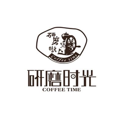研磨時光咖啡