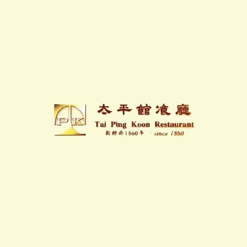 太平馆西餐厅