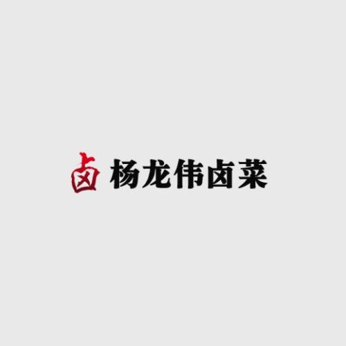龍品香楊成偉鹵菜