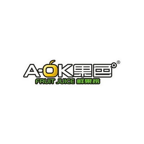 A-OK果色鲜果捞