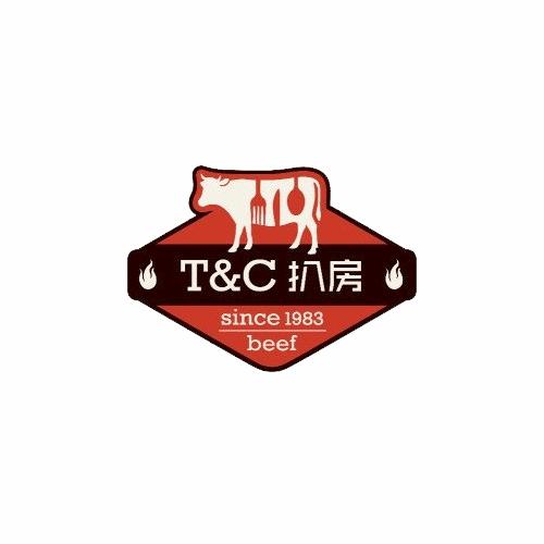 T&C扒房