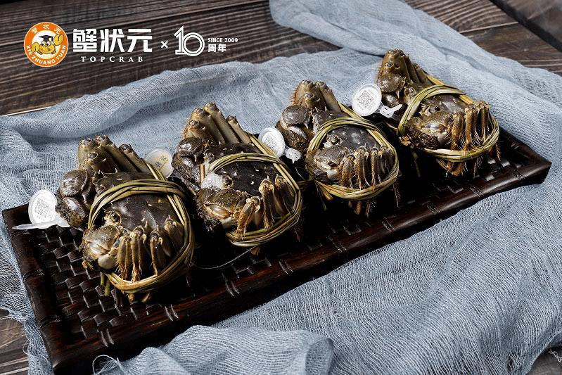 """蟹狀元攜手沈騰 """"禮享不止·奔騰不息"""""""