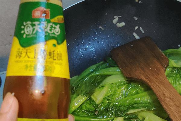 有這樣美味的蠔油生菜,你還敢說吃不下飯嗎第六步