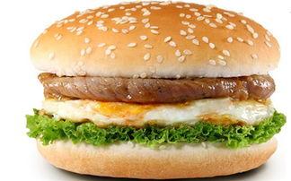 弘爷汉堡图1