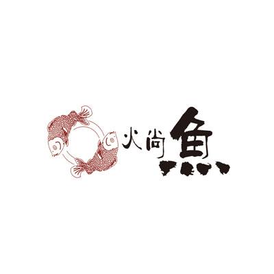 火尚鱼火锅