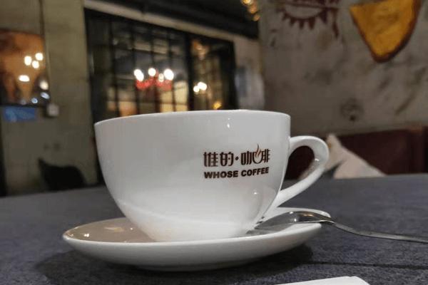 谁的咖啡店加盟费用需要多少钱