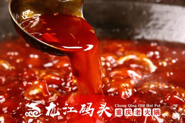 重庆龙江码头老火锅加盟优势有哪些?正确选择,轻松营业!