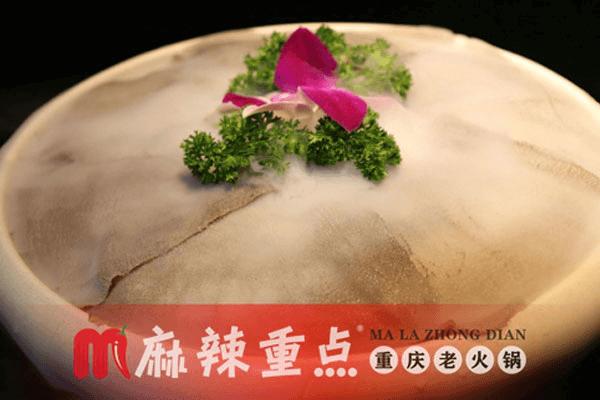 重庆特色火锅店加盟哪家好?唯有麻辣重点老火锅深得我心