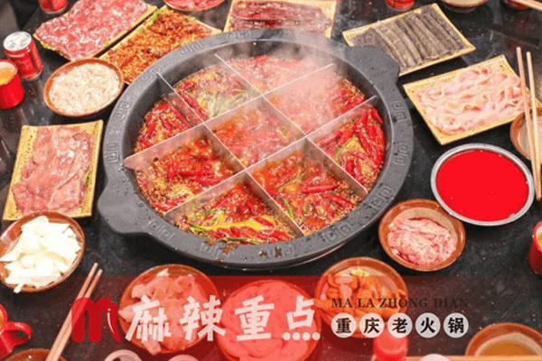 麻辣重点老火锅加盟优势有哪些?你不得不加盟的火锅店!