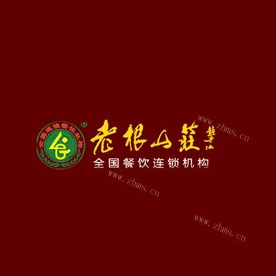 老根山庄东北铁锅炖菜