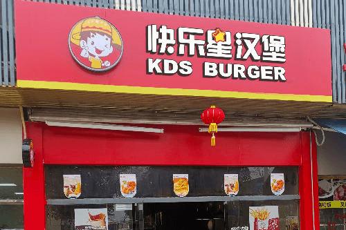 汉堡店主动服务对生意的影响有多大?看这些你就知道了!