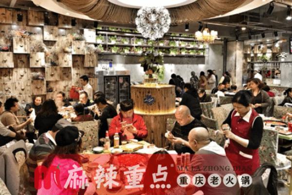 重庆老火锅加盟扶持有哪些?麻辣重点告诉你!
