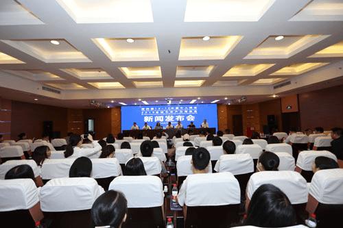 第四届1212中国牛人峰会暨2019全球牛羊产业博览会12月在渝举行