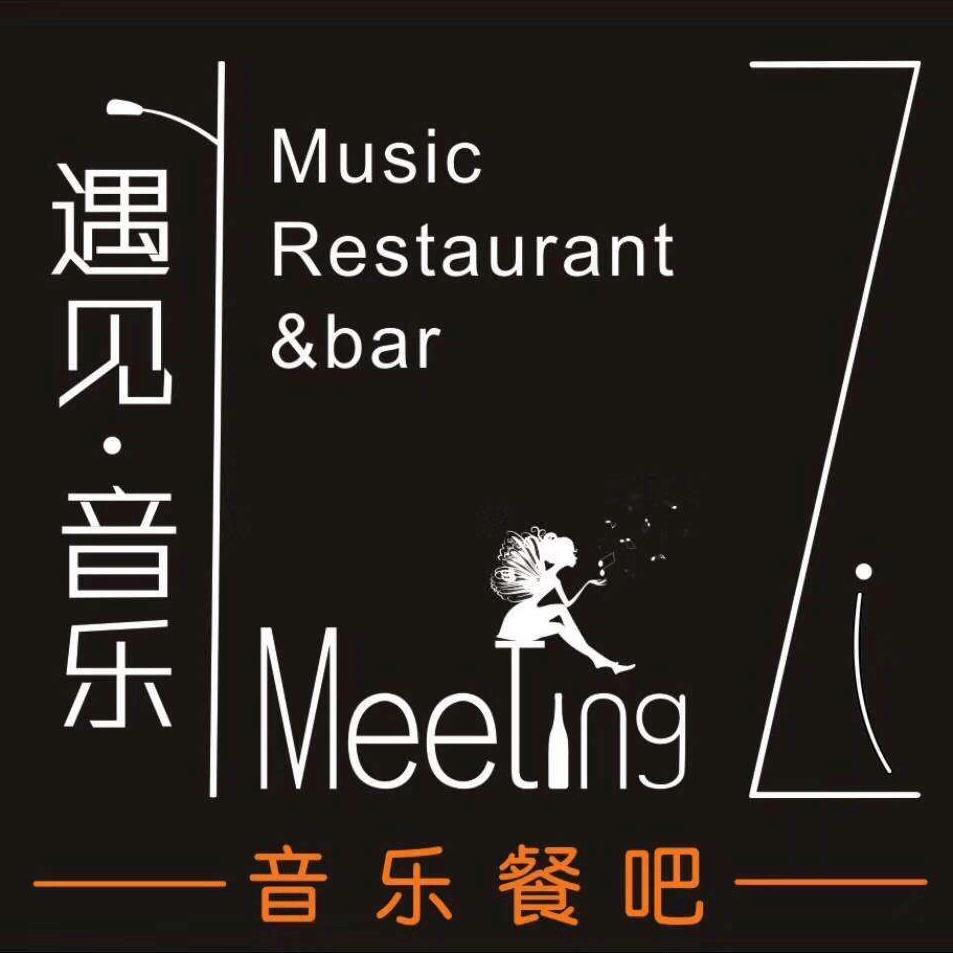 遇见音乐餐厅加盟