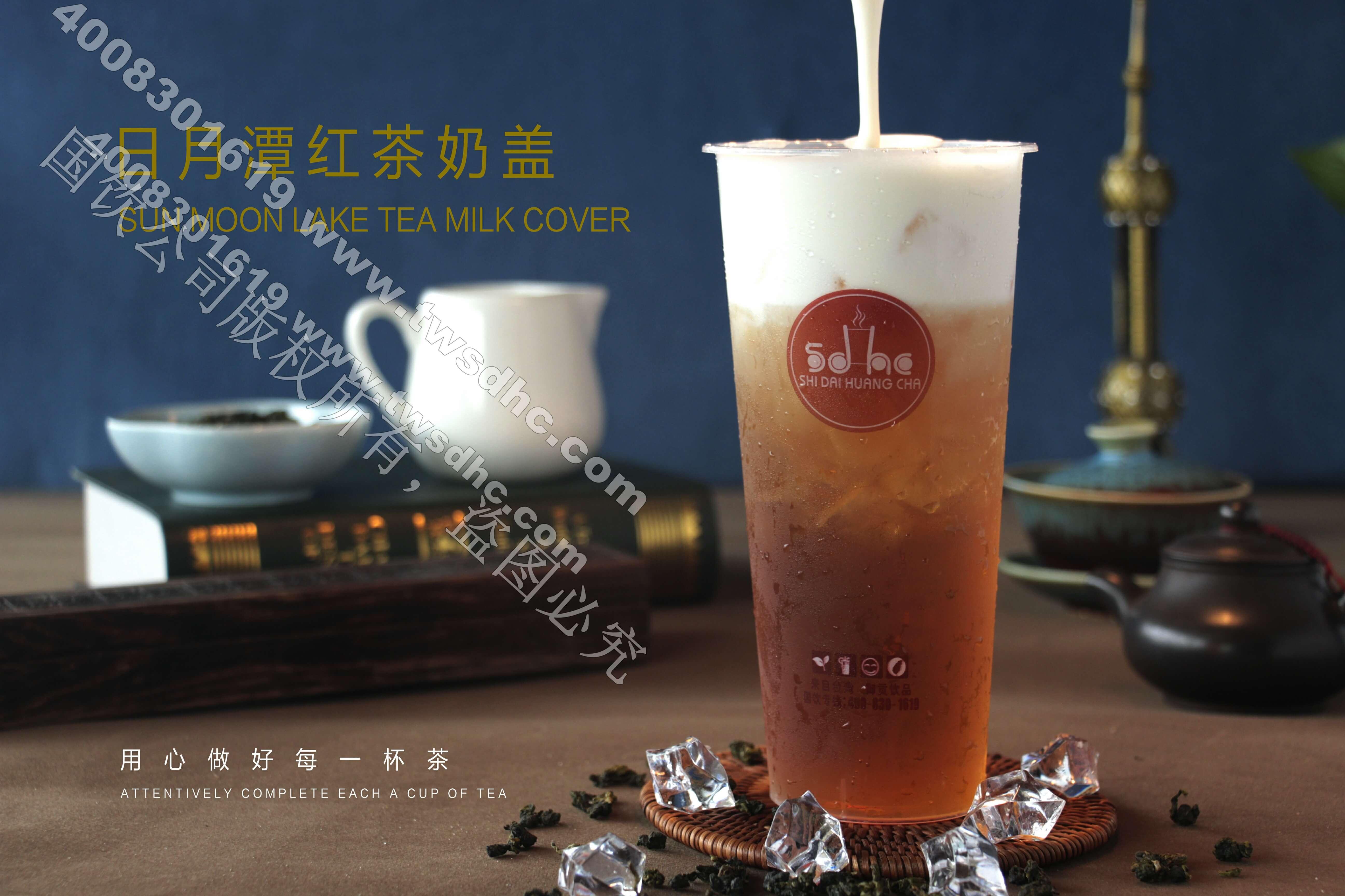 世代皇茶图5