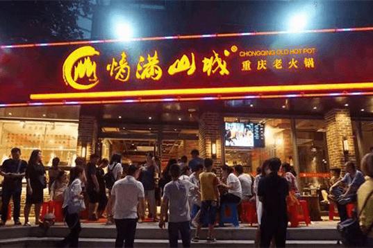 重庆老火锅哪家最好吃?百万本地吃货一致认可!