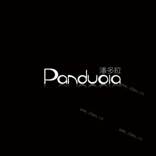 潘多拉咖啡店