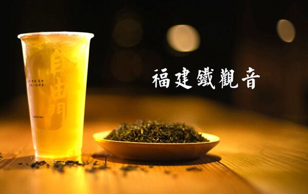 自由门奶茶加盟条件