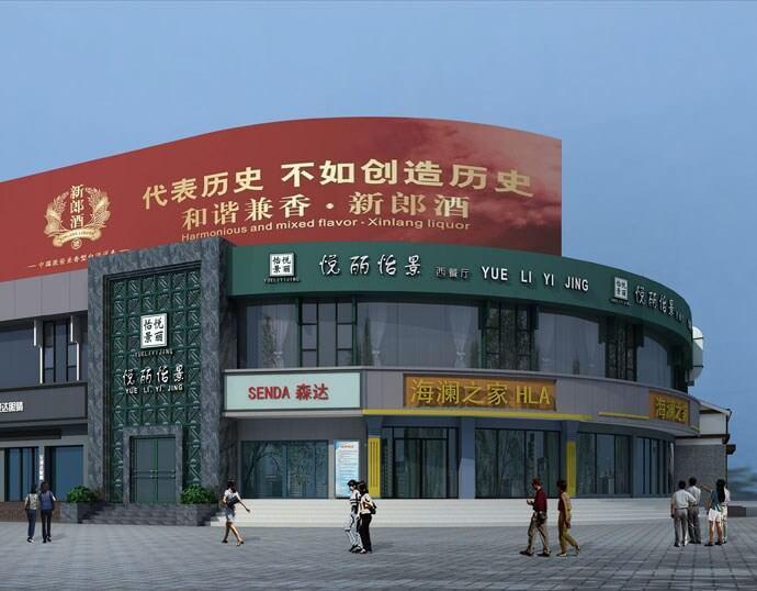 悦丽怡景图4