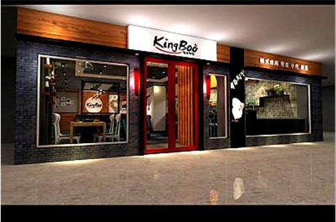 kingboo炸鸡图1
