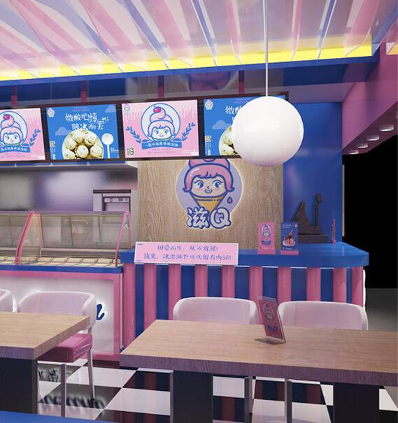 滋Q冰淇淋图4