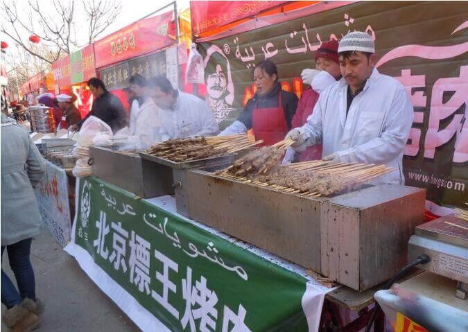 标王阿拉伯烤肉图2