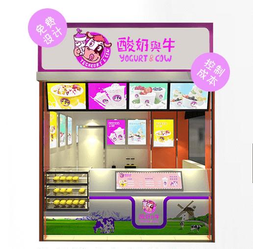 酸奶与牛饮品图2