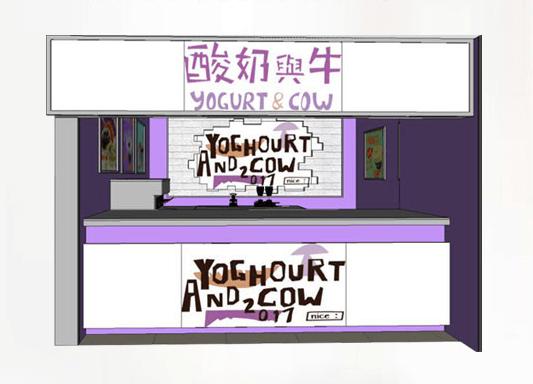 酸奶与牛饮品图3