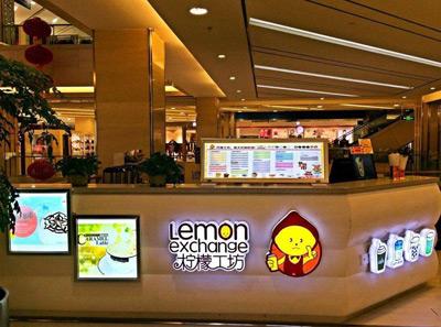 柠檬工坊图7