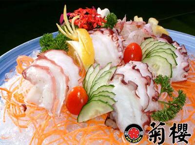 菊樱料理图1