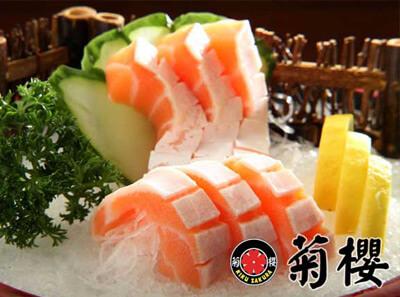 菊樱料理图6