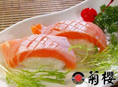 菊樱料理图7
