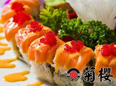 菊樱料理图8