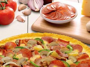 品奇披萨图2
