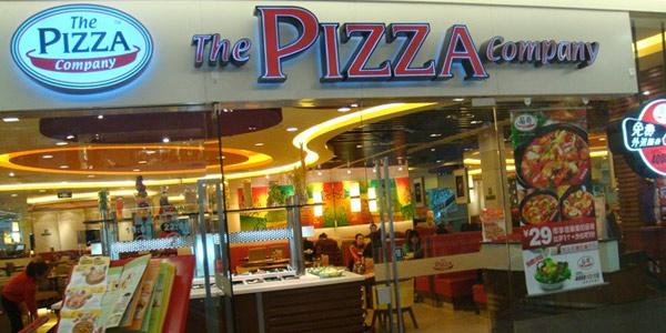 品奇披萨品牌介绍