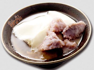 鲜芋仙图7