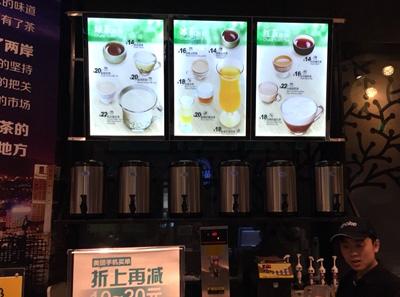 茶客集奶茶图2