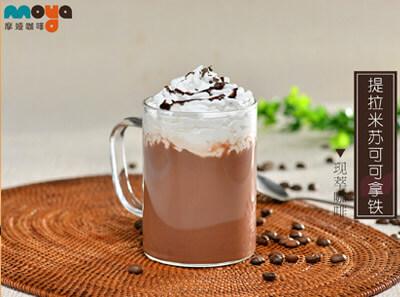 摩娅咖啡图1