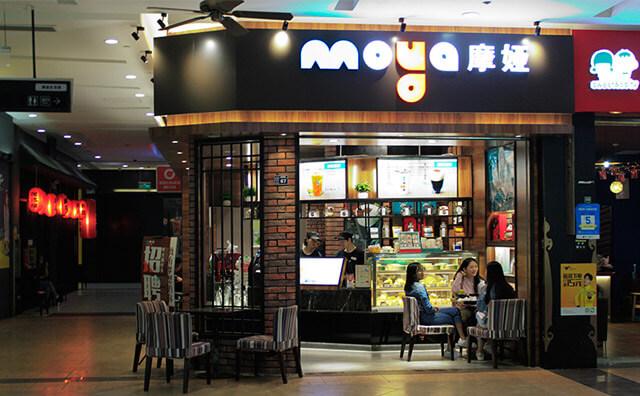 摩娅咖啡饮品品牌介绍图1