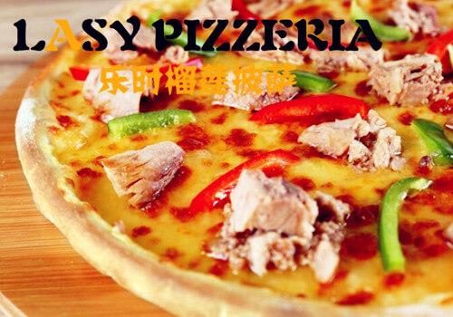 乐时榴莲披萨品牌介绍图1