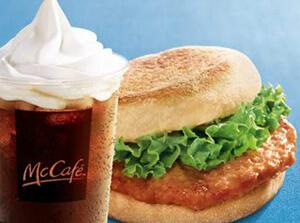 麦当劳汉堡图6