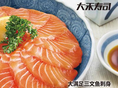 大禾寿司图1