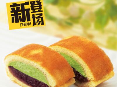 大禾寿司图5